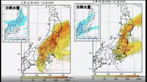 Fukushimafallout