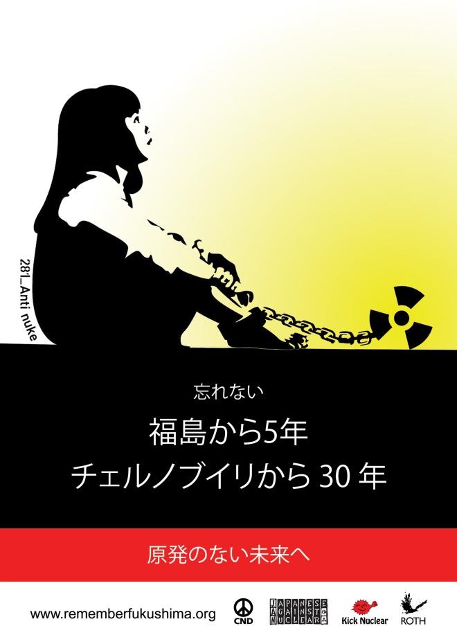 5TH-311-JAPANESE-A2PLACARD-web