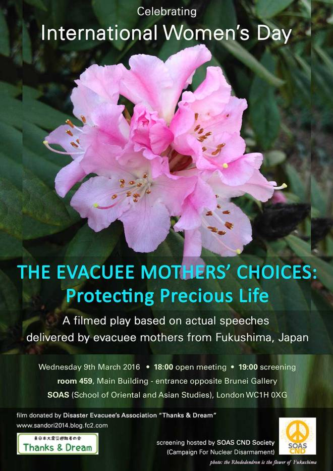 EVACUEE-MOTHERS-CHOICES-POSTER-web