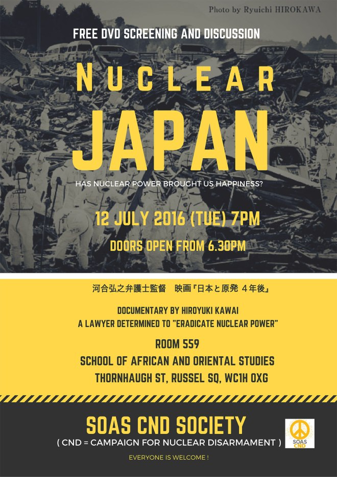 Nuclear-Japan-12-July-poster-web