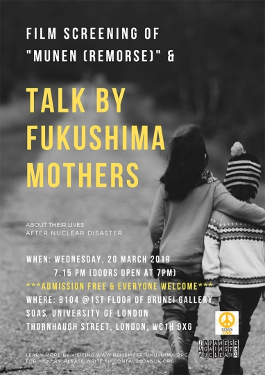Fukushima-mothers-at-SOAS-20-March-2019